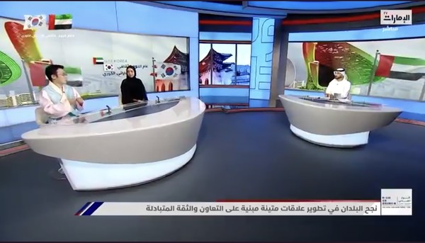 "Abdulla Saif Al Nuaimi, UAE Ambassador to Seoul, held a televised interview on the ""Special Coverage"" program of Abu dhabi Channel on April 8, 2021."
