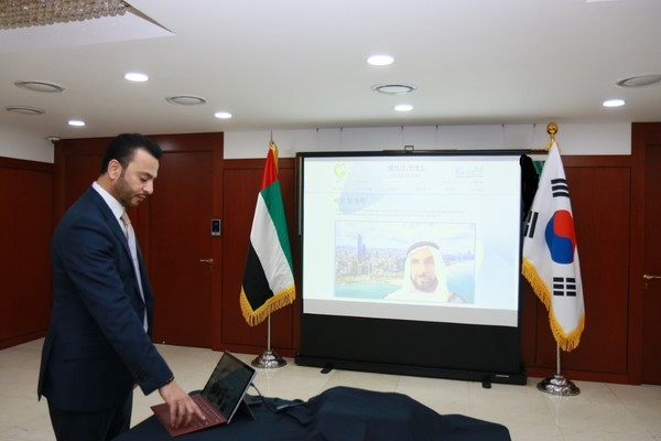 "Ambassador Abdulla Saif Al Nuaimi of the UAE in Seoul is showing the website ""www.Zayed-kr.ae"" of the late founder, Sheikh Zayed bin Sultan Al Nahyan, in the Korean language."